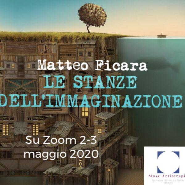 Matteo Ficara: le stanze dell'immaginazione